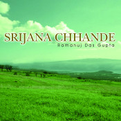 Srijana Chhande Songs