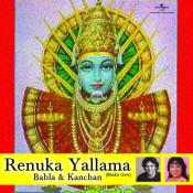 Renuka Yallama Songs