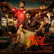 Bigil Songs Download Vijay Bigil Tamil Movie Songs Mp3 By A R Rahman Online Free On Gaana Com