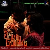 Vijayaba Kollaya (Original Motion Picture Soundtrack) Songs