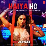 Haiya Ho (From