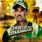 Satellite Shankar Songs