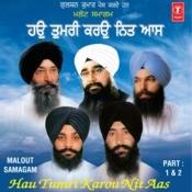 Malout Samagam-Hoan Tumri Karho Nit Aas Part- 1 Songs