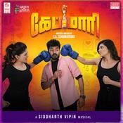 Capmaari Siddharth Vipin Full Mp3 Song
