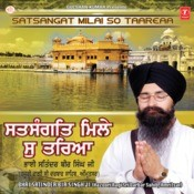 Satsangat Mile So Tareya Songs