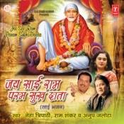 Jai Sai Ram Param Sukh Daata Songs