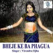 Aaj Khele Hori Song