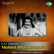 Mohini Bhasmaasura Songs