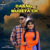 Daang Mundeya Ch Song