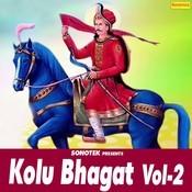 Kolu Bhagat Part 1 Song