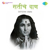 Saticha Vaan Songs