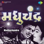Madhuchandra Songs