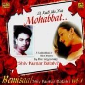 Ek Kudi Jida Na Mohabbat Bemisaal - Shiv Kumar Batal Vol 1 Songs