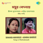 Madhur Bedanaay Songs