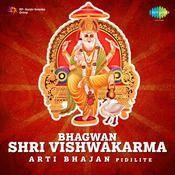 Bhagwan Shri Vishwakarma - Arti Bhajan - Pidilite  Songs