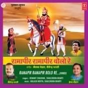 Ramapir Ramapir Bolo Re Songs