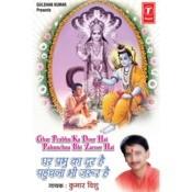 Ghar Prabhu Ka Door Hai, Pahuchna Bhi Zaroor Hai Songs