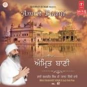 Amrit Baani Songs