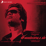 Download tamil movie silambattam mp3 songs.