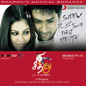 Siddu +2 First Attempt Songs