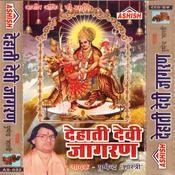 Durgadh Ki Bhawani Song