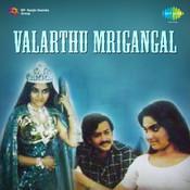 Valarthu Mrigangal Songs