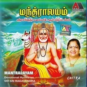 Mantralayam Songs