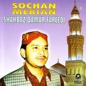 Sochan Merian Vol 8 Songs