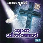 Dhyanageethangal - II Songs