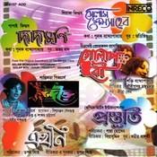 Selam Memsaheb - Dadamoni - Golap Bou - Dour - Prostuti - Ekhonee Songs