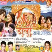Tu Hi To Meri Jaan Hai Song