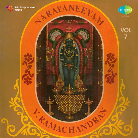 trichur v ramachandran narayaneeyam