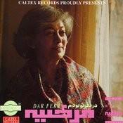 Dar Fekre Tou Boodam, Marzieh 2 - Persian Music Songs