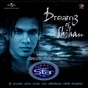 Dreamz Of Shihan Songs