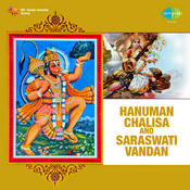 Hanuman Chalisa And Saraswati Vandan Songs