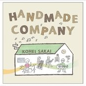 Handmade Company Songs