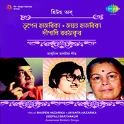 12 Gems Of Dr Bhupen Hazarika Songs