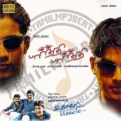 Paartha Paartha Ussele Ussele Tamil Pop Album Songs
