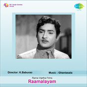 Raamalayam Songs