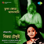 Bhuban Jora Asankhani - Bijoya Chowdhuri Songs