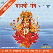 Gayatri Mantra 108 Jaap Songs