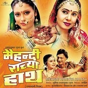 Mehndi Rachya Haath Songs
