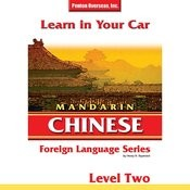 Learn In Your Car: Mandarin Chinese - Level 2 Songs