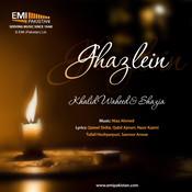 Khalid Waheed & Shazia - Ghazals Songs