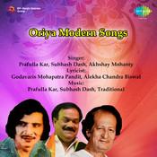 Oriya Modern Songs Songs