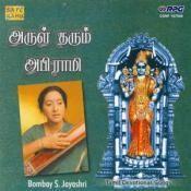 Arul Tharum Abhirami Bombay S Jayashri Songs
