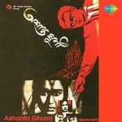 Ashanta Ghurni Songs