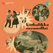 Kathalikka Neramillai Songs