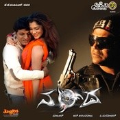 Nanda Songs