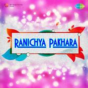 Ranichya Pakhara Marathi Songs